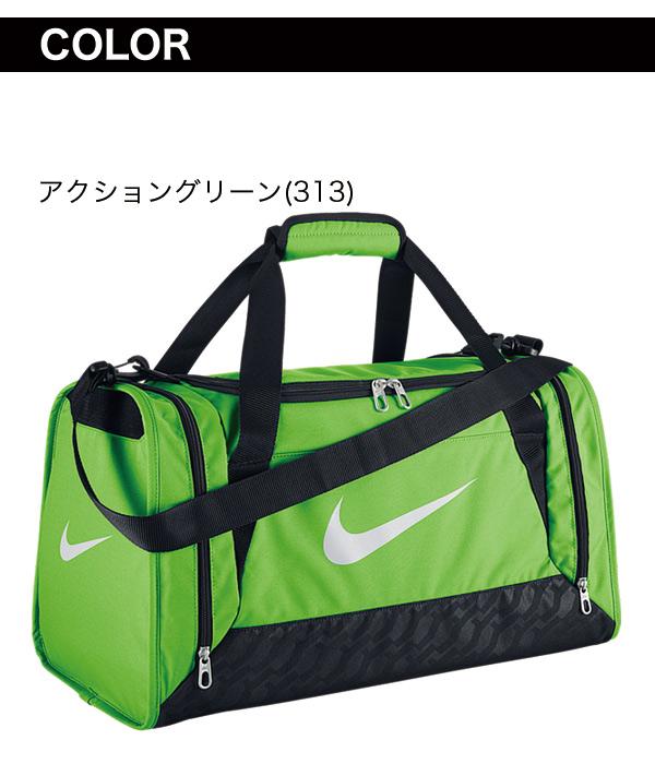 aa6f64b1 ... 6 Nike Brasilia Duffel S BA4831 44L DUFFEL M BRASILIA 6 Boston bag bag  sports bag ...