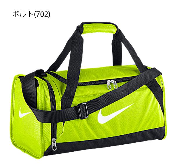 4d42f08939c 6 Nike Brasilia Duffel XS BA4832 27L DUFFEL M BRASILIA 6 Boston bag bag  sports bag large