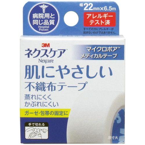 3M ネクスケア 肌にやさしい不織布テープ 22mmX6.5m 気質アップ 販売実績No.1 MPW22 白