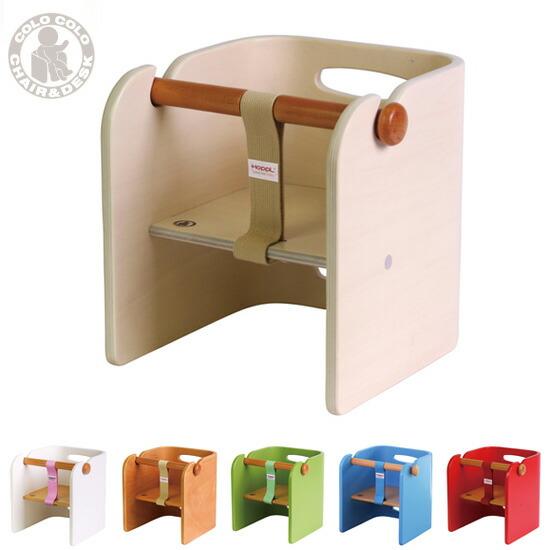 HOPPL ホップル コロコロベビーチェア コロコロ ベビーチェア 赤ちゃんチェア ベビー用チェア 子供用椅子 赤ちゃん用 椅子(代引不可)【送料無料】