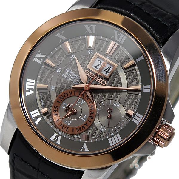 セイコー プルミエ パーペチュアル クオーツ メンズ 腕時計 SNP114P2 グレー【送料無料】
