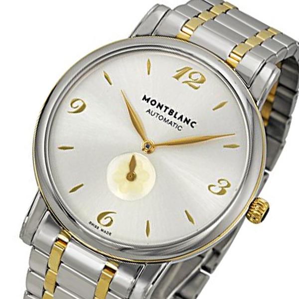 モンブラン Montblanc スター STAR 自動巻き メンズ 腕時計 107914 シルバー【送料無料】
