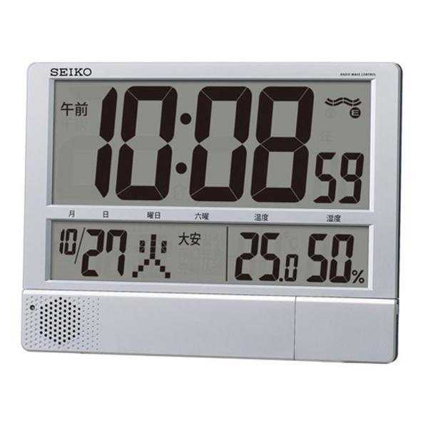 セイコー SEIKO クロック 電波 掛け時計 大型 プログラム機能付き SQ434S シルバー【送料無料】