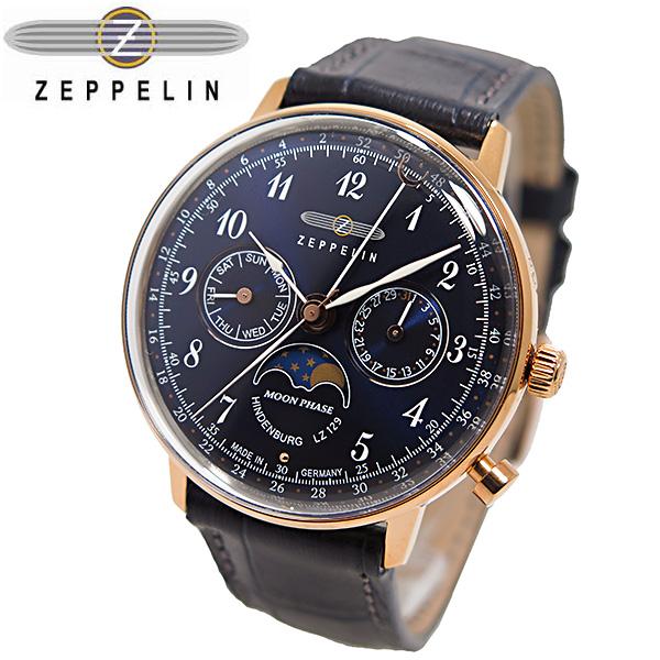 ツェッペリン ヒンデンブルク クオーツ ユニセックス 腕時計 7039-3 ネイビー【送料無料】
