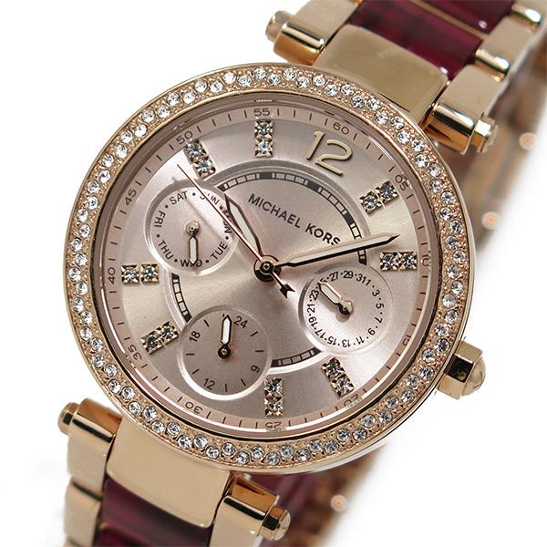 マイケルコース クオーツ レディース 腕時計 MK6239 ピンクゴールド【送料無料】