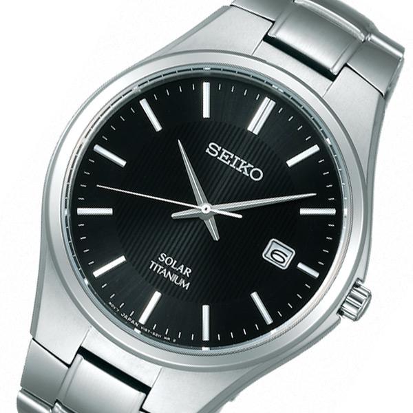 【在庫一掃】 セイコー SEIKO スピリット ソーラー 腕時計 メンズ スピリット 腕時計 SBPX077 ブラック 国内正規 セイコー【送料無料】, 炭天:b8315d96 --- celebssnapchat.com