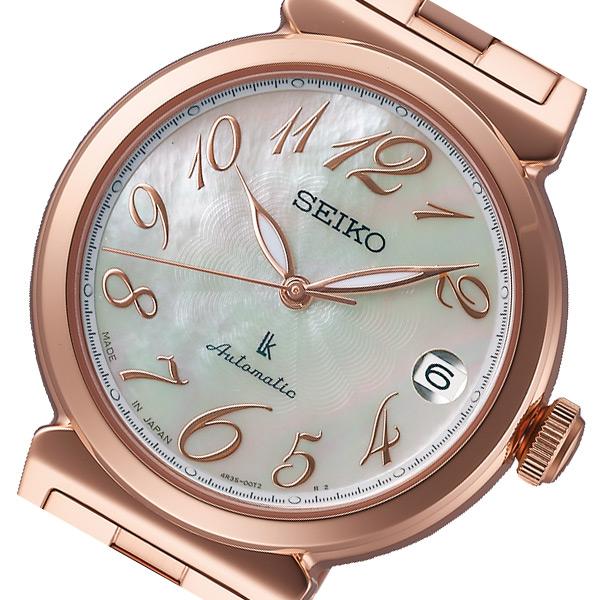 セイコー SEIKO ルキア 自動巻き レディース 腕時計 SSVM016 シェル 国内正規【送料無料】