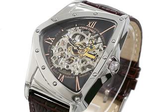 COGU コグ 腕時計 時計 自動巻き フルスケルトン BS00T-BRG