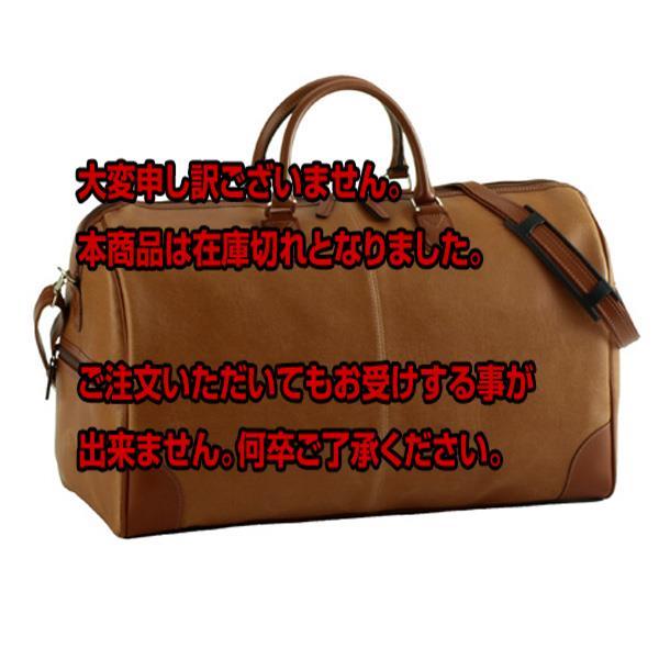アンディハワード メンズ ボストンバッグ 1041410 キャメル 国内正規【送料無料】