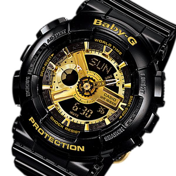 カシオ CASIO ベビーG BABY-G レディース 腕時計 BA-110-1A ブラック【送料無料】