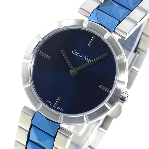 カルバン クライン CALVIN KLEIN クオーツ レディース 腕時計 K5T33T4N ブルー【送料無料】