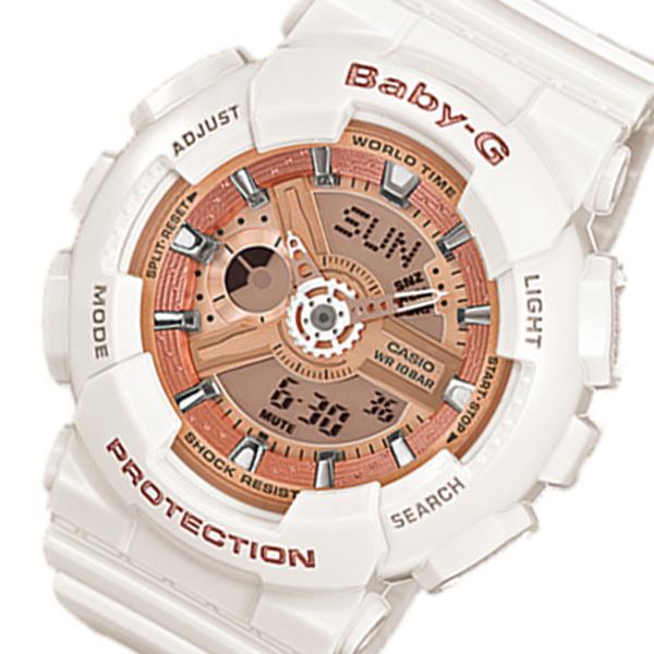 カシオ CASIO ベビーG Baby-G デジタル レディース 腕時計 BA-110-7A1 ホワイト【送料無料】
