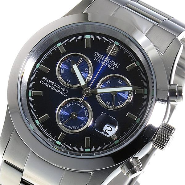 スイスミリタリー SWISS MILITARY クロノ クオーツ メンズ 腕時計 ML-245 ネイビー【送料無料】
