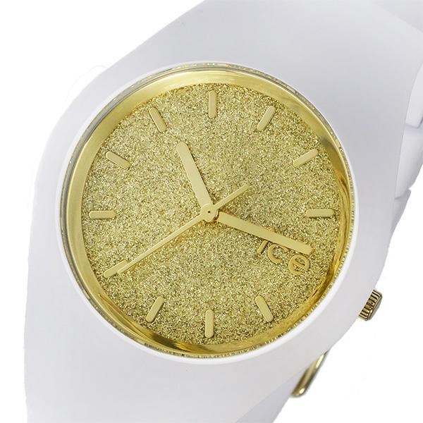 アイスウォッチ ICE WATCH アイスグリッター ユニセックス 腕時計 ICE.GT.WGD.U.S.15 ゴールド
