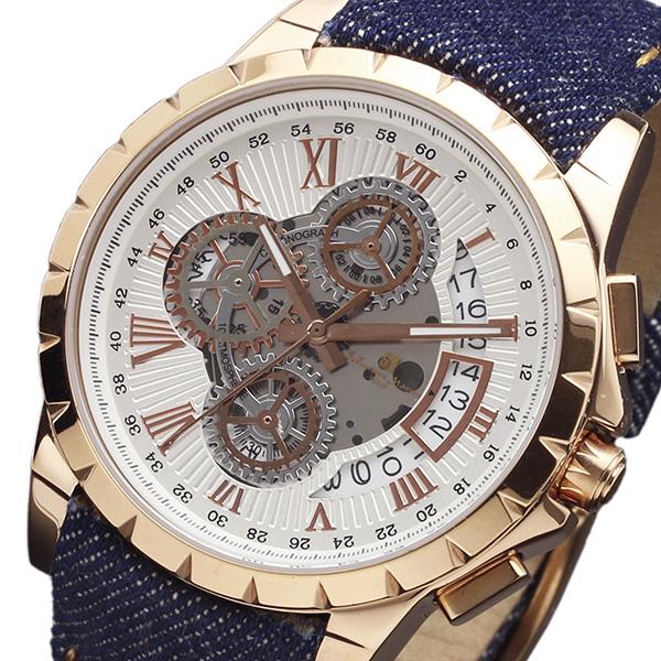 サルバトーレマーラ クロノ クオーツ メンズ 腕時計 SM13119D-PGWHBL ホワイト【送料無料】