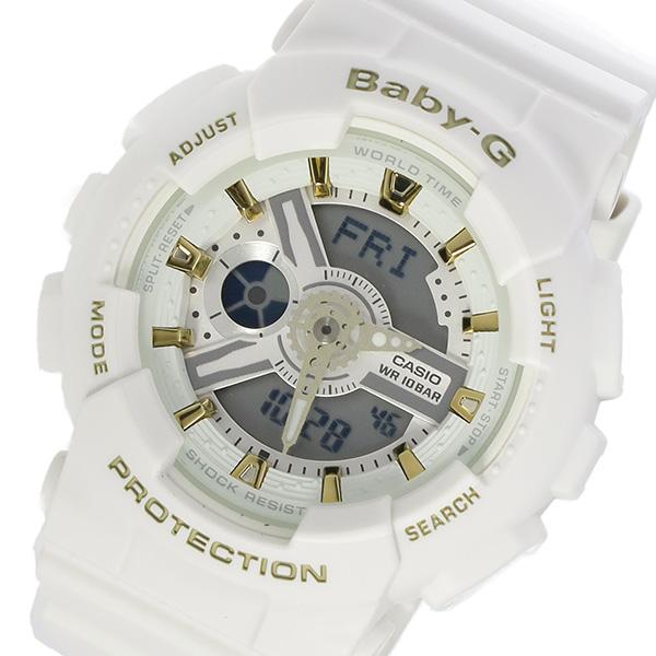 カシオ CASIO ベビーG BABY-G クオーツ レディース 腕時計 BA-110GA-7A1 ホワイト【送料無料】
