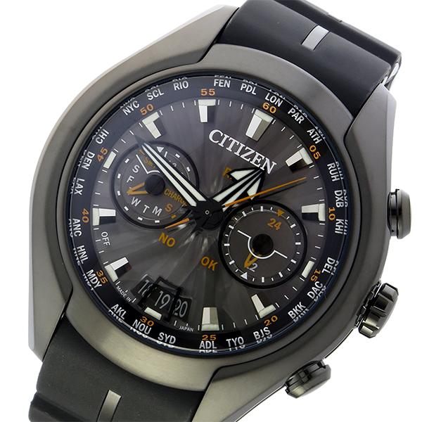 シチズン エコドライブ サテライト ウェーブ 電波 ソーラー メンズ 腕時計 CC1075-05E グレー【送料無料】