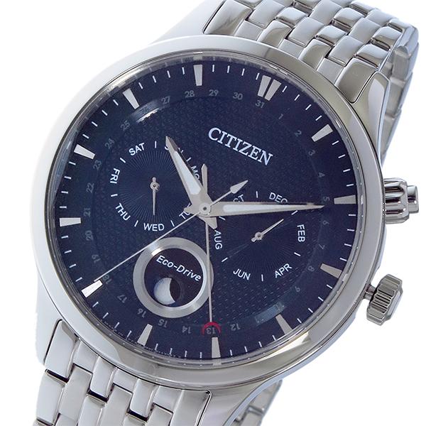 シチズン CITIZEN エコドライブ ソーラー マルチカレンダー クオーツ メンズ 腕時計 AP1050-56L ネイビー【送料無料】