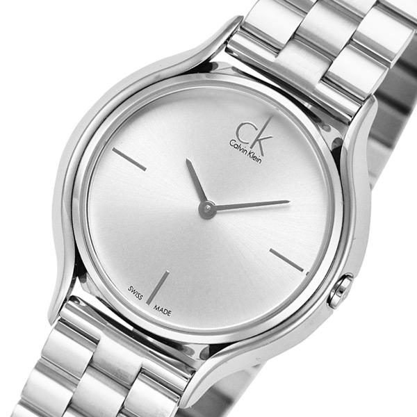 カルバンクライン Calvin Klein クオーツ レディース 腕時計 K2U23146 シルバー【送料無料】