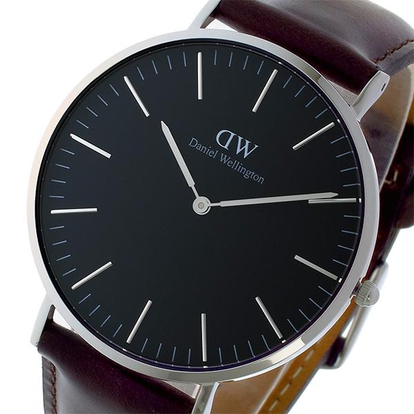 ダニエル ウェリントン クラシック ブリストル ブラック/シルバー 40mm メンズ 腕時計 DW00100131【送料無料】