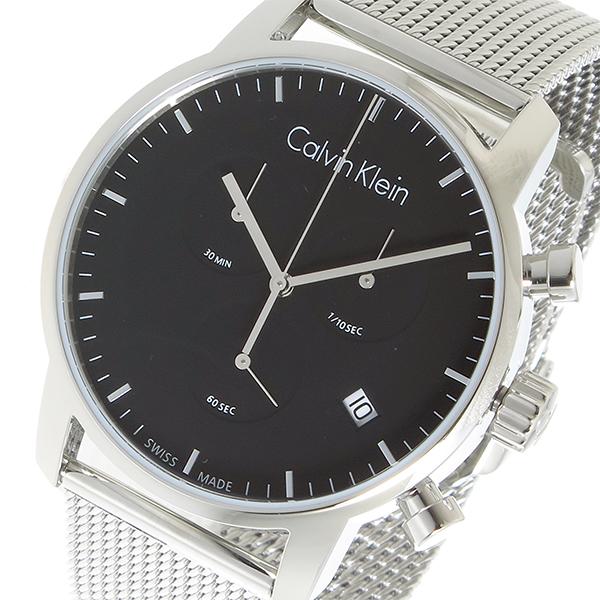 カルバン クライン CALVIN KLEIN クオーツ メンズ 腕時計 K2G27121 ブラック【送料無料】