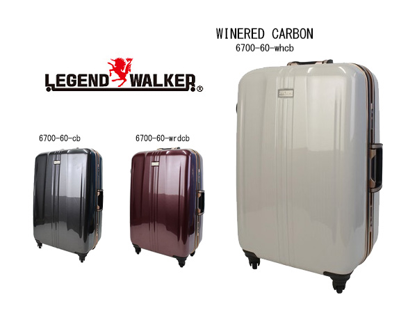 レジェンド ウォーカー スーツケース 55L 4輪 6700-60-WHCB (代引き不可)【送料無料】