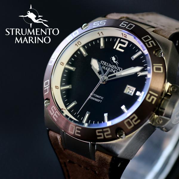 ストルメントマリーノ STRUMENTO MARINO ディフェンダー ダイバーズ 自動巻き メンズ 腕時計 SM104-L-SS-NR-MR ブラック【送料無料】