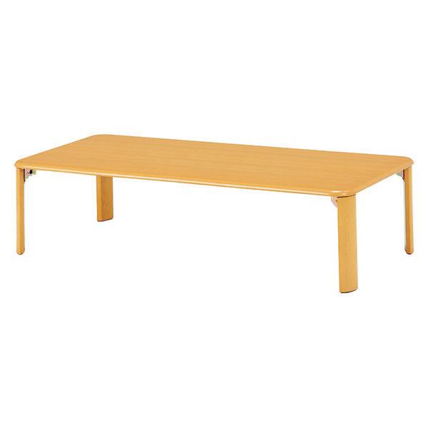 萩原 折れ脚テーブル(ナチュラル) VT-7922-120NA 4934257239066 【代引き不可】【送料無料】