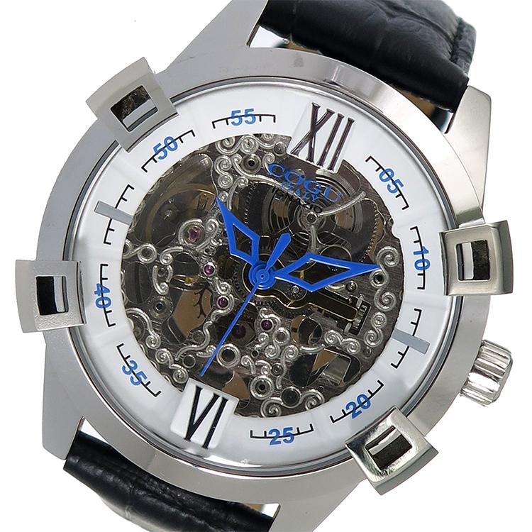 コグ COGU 自動巻き メンズ 腕時計 SKN2-WH ホワイト【送料無料】