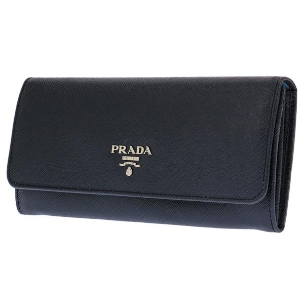 プラダ PRADA 長財布 ファスナー付 レディース 1MH132S-COLOUR-BA-AS【送料無料】
