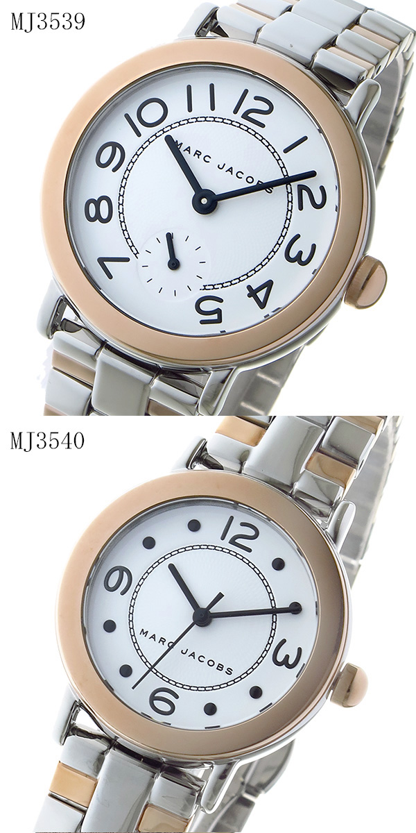 マーク ジェイコブス MARC JACOBS ペアウォッチ ライリー RILEY 腕時計 MJ3539-MJ3540 ホワイト【】【楽ギフ_包装】