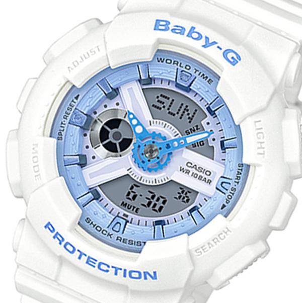 カシオ CASIO ベビーG Baby-G ビーチ・カラーズ Beach Colors アナデジ クオーツ レディース クロノ 腕時計 BA-110BE-7A ライトブルー【送料無料】