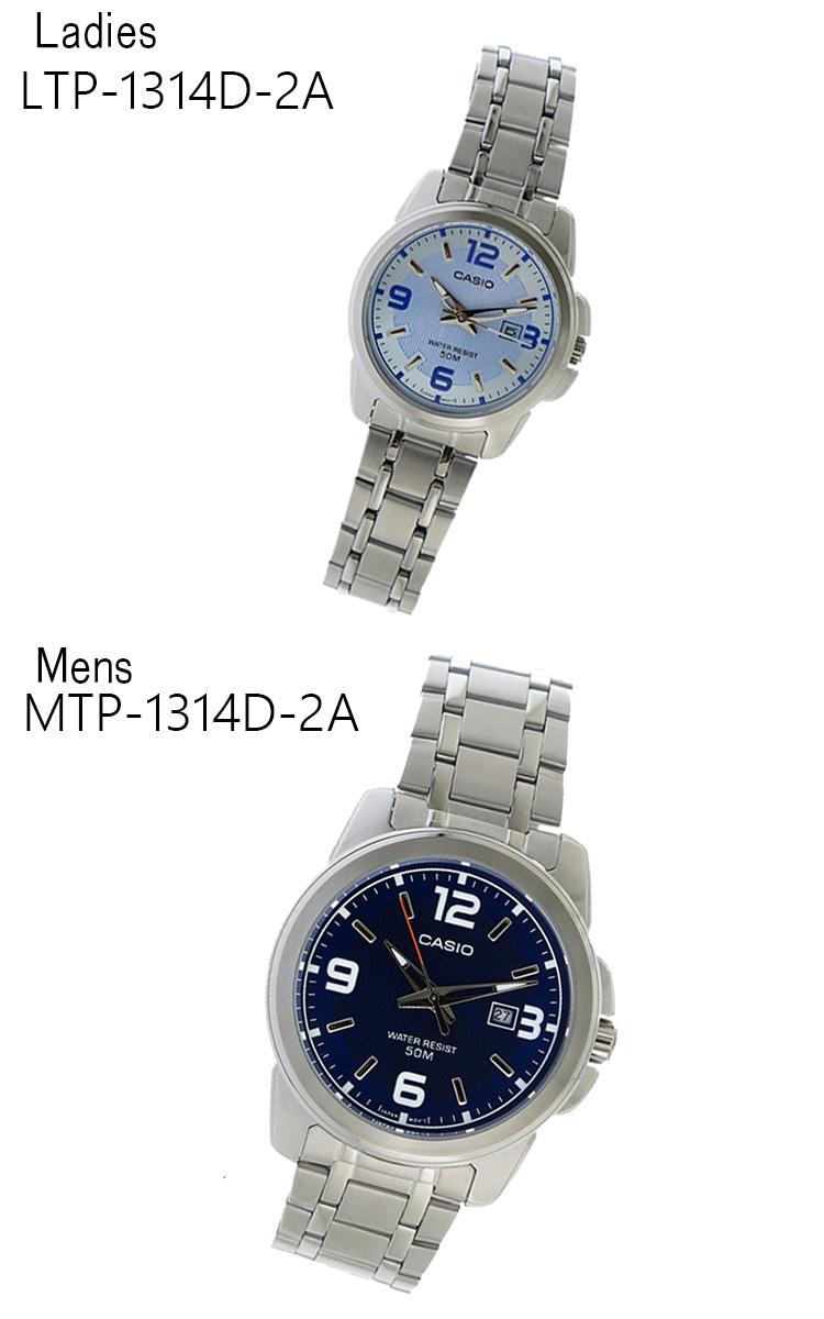 ペアウォッチカシオ CASIO チープカシオ ユニセックス 腕時計 時計 MTP 1314D 2A LTP 1314D 2A35A4RjL