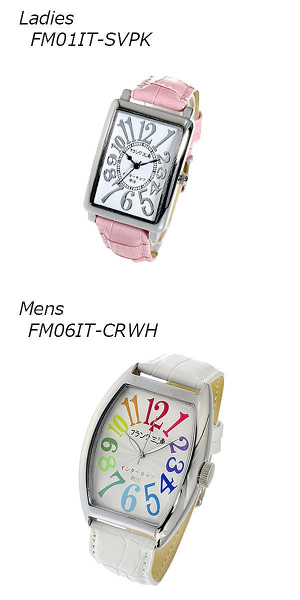 【ペアウォッチ】フランク三浦 インターネッツ別注  腕時計 時計 FM06IT-CRWH FM01IT-SVPK 【楽ギフ_包装】