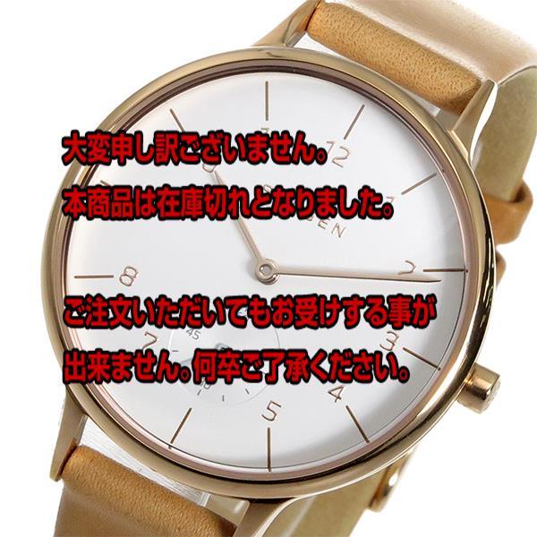 スカーゲン SKAGEN アニータ クオーツ レディース 腕時計 SKW2405 ホワイト