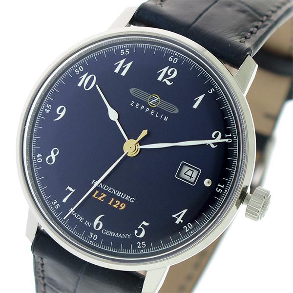 ツェッペリン ZEPPELIN ヒンデンブルグ クオーツ メンズ 腕時計 7046-3 ネイビー/ブルーブラック【送料無料】