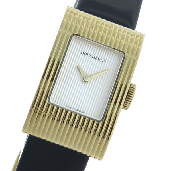 ブシュロン BOUCHERON リフレ クオーツ レディース 腕時計 WA009523 シルバー/ブラック【送料無料】