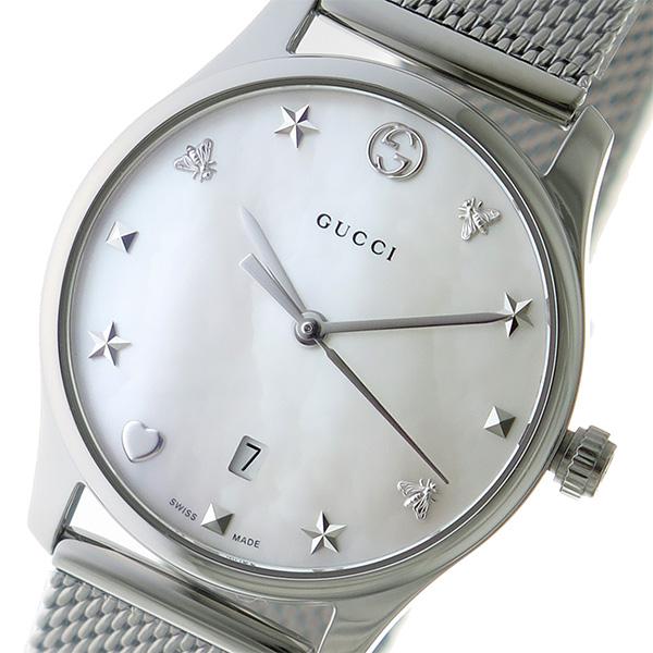 グッチ GUCCI Gタイムレス クオーツ 腕時計 YA126583 ホワイトシェル/シルバー【送料無料】