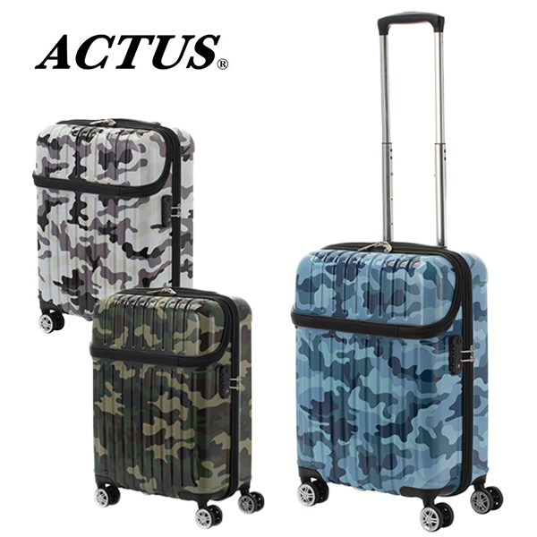 アクタス ACTUS トップオープン スーツケース 74-20362 ジッパーハード 33L 迷彩 ブルー【送料無料】