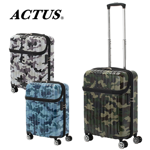 アクタス ACTUS トップオープン スーツケース 74-20366 ジッパーハード 33L 迷彩 グリーン【送料無料】