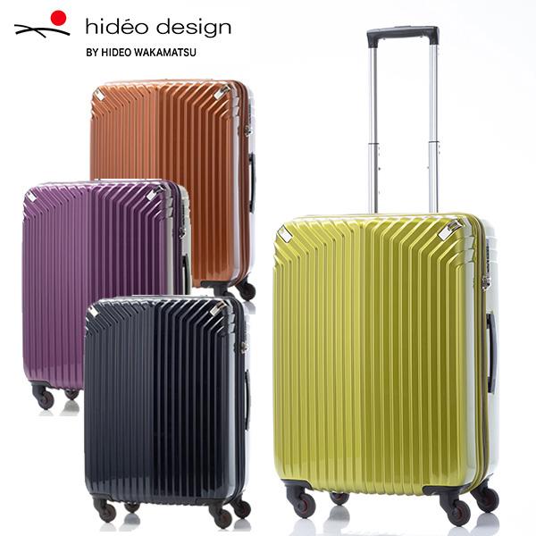 ヒデオデザイン HIDEO DESIGN スーツケース 85-76477 インライト 54L ライム【送料無料】