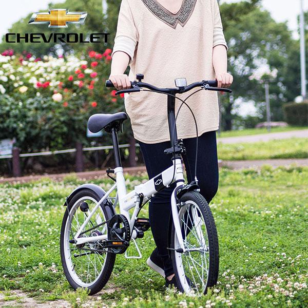 シボレー CHEVROLET 自転車 MG-CV20R ホワイト 代引き不可【送料無料】