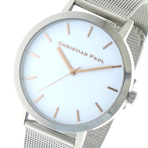 クリスチャンポール CHRISTIAN PAUL 腕時計 時計 メンズ レディース クォーツ RWS4320-R ロウ RAW ホワイト シルバー