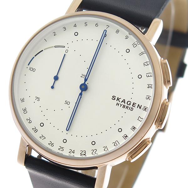 スカーゲン SKAGEN スマートウォッチ 腕時計 メンズ レディース SKT1112 CONNECTED ホワイト ブラック【送料無料】