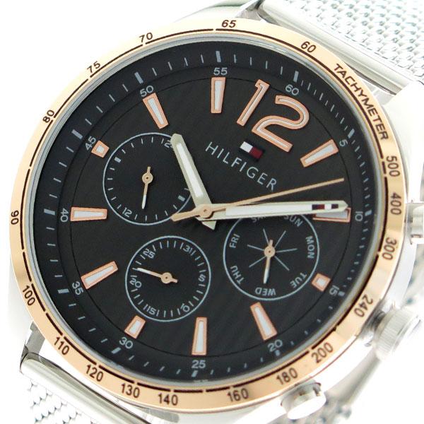 トミーヒルフィガー TOMMY HILFIGER 腕時計 メンズ 1791466 クォーツ ブラック シルバー【送料無料】