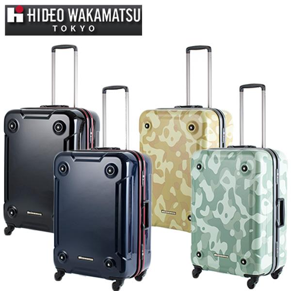 ヒデオワカマツ HIDEO WAKAMATSU スーツケース 85-76391 スタックII 70L ブラック 代引き不可【送料無料】