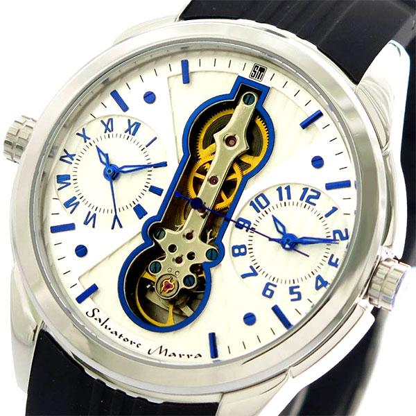 サルバトーレマーラ SALVATORE MARRA 腕時計 メンズ SM18113-SSWHBL クォーツ シルバー ブラック