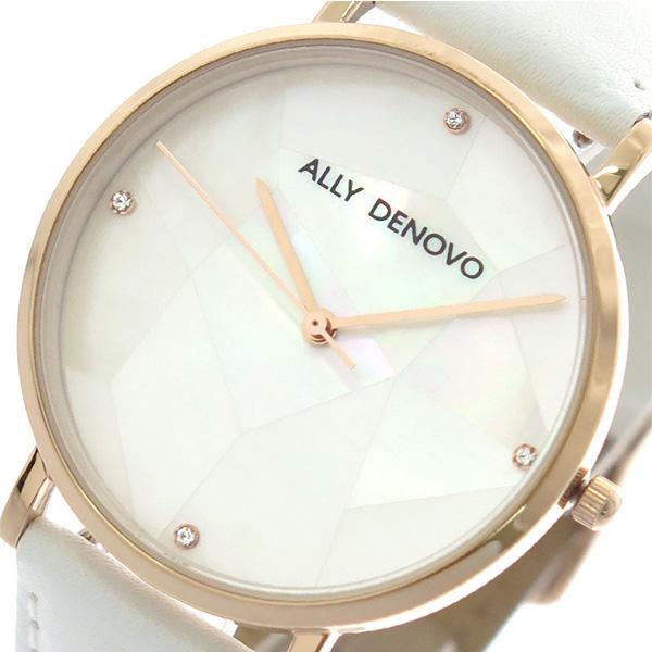 アリーデノヴォ ALLY DENOVO 腕時計 レディース 36mm AF5003-10 GAIA PEARL クォーツ ホワイトシェル ホワイト【送料無料】