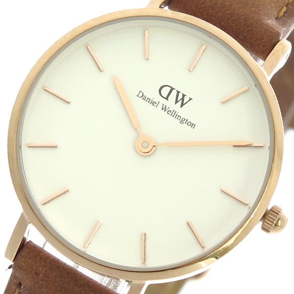 ダニエルウェリントン DANIEL WELLINGTON 腕時計 時計 レディース DW00100228 クォーツ ホワイト ブラウン