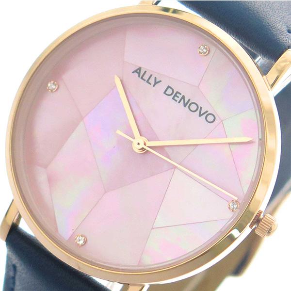 アリーデノヴォ ALLY DENOVO 腕時計 レディース 36mm AF5003-9 GAIA PEARL クォーツ ピンクシェル ネイビー【送料無料】